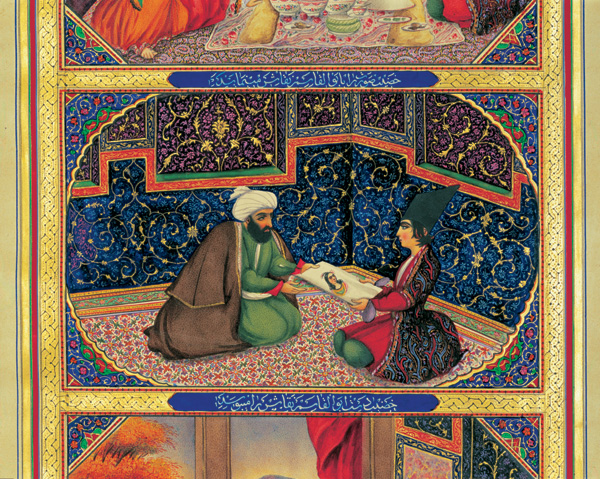 Folktales - Islamic Literature - Research Guides at Southern ...
